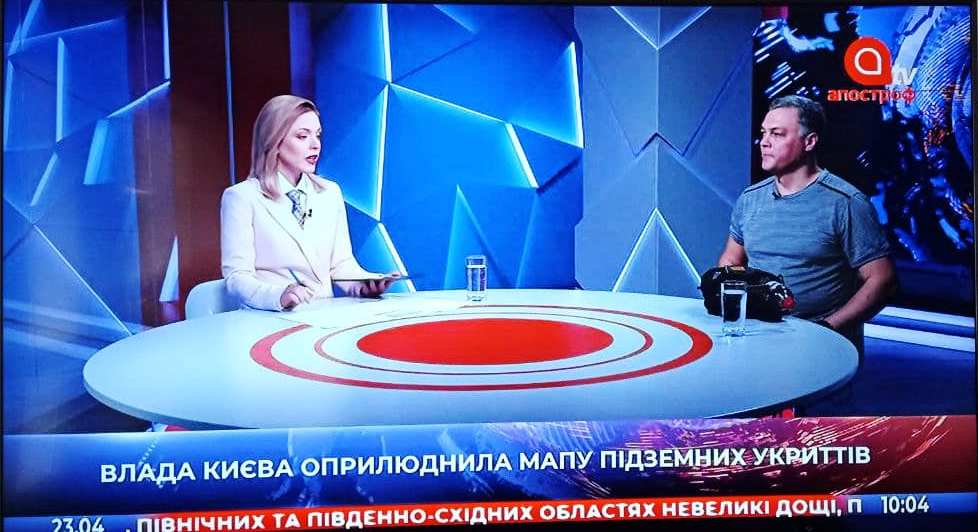 Аптечка екстреної допомоги АВ-ФАРМА на телеканалі Апостроф
