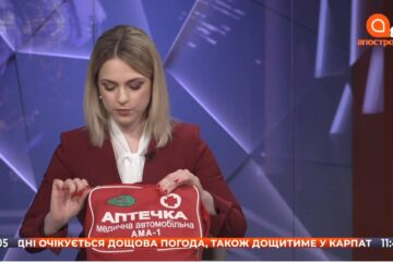 Аптечка автомобільна АМА-1 АВ-ФАРМА на телеканалі Апостроф